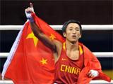 拳击48公斤级邹市明夺冠