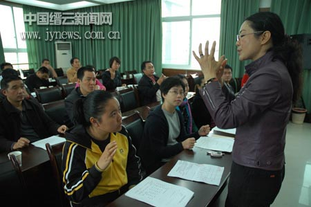 学习手语 关爱聋哑人