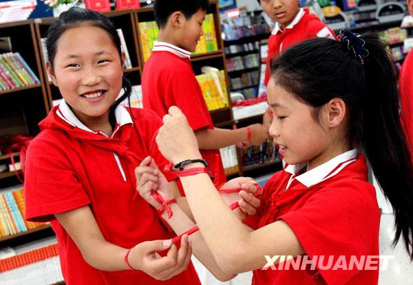 快乐儿童节周报小学英语图片