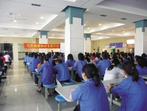 计生协会和人口学校_5.29计生协会活动方案