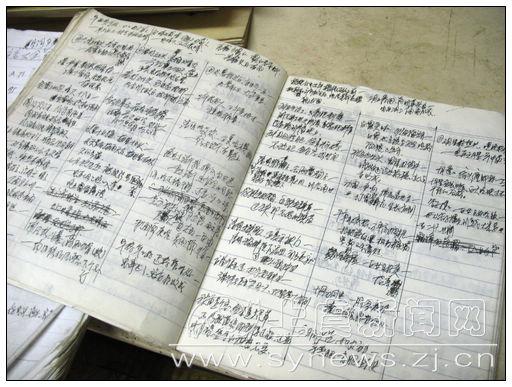 老懂_老董的草稿本上,记录的都是上虞谚语