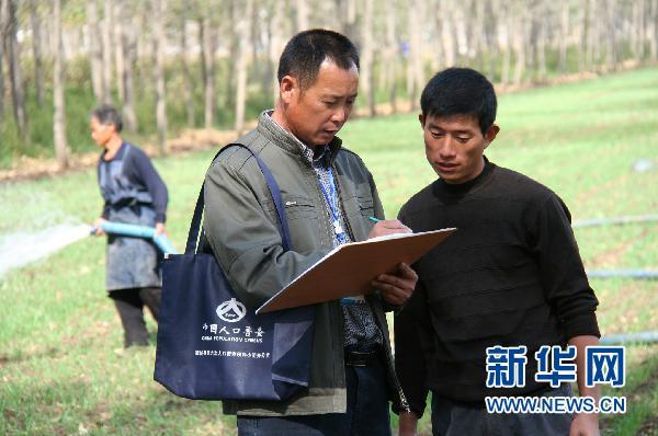 中国第六次全国人口普查进行时