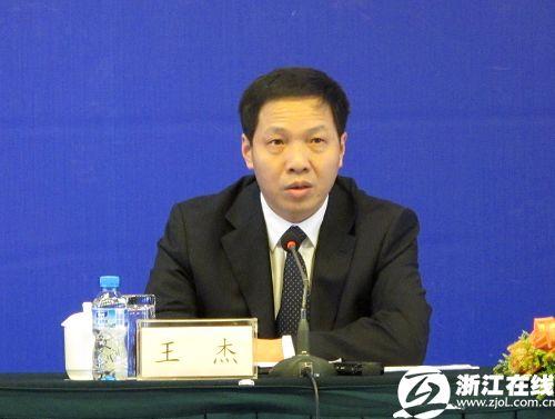 一季度浙江全省生产总值达6311亿元