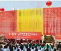 第四届中国(澳门bbin娱乐)电机展览会将于10月举行