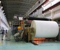 仙岩镇造纸企业积极实施节能减排见成效