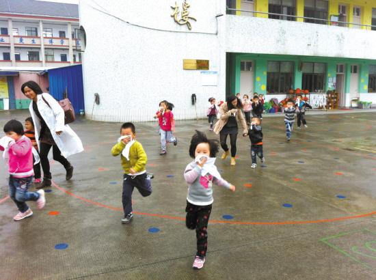 心幼儿园开展 119消防日 安全教育活动
