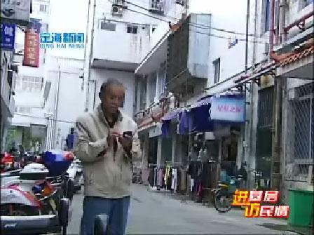 """""""便衣""""城管--王开华"""