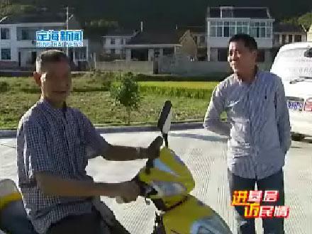 """董国庆:要让村民过上""""质量过硬""""的幸福生活"""