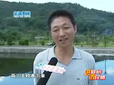 张井兵:农渔村环境卫生整治促进者