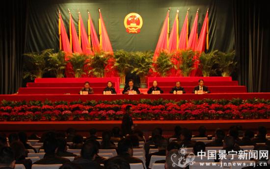 """县委召开""""两会""""中共党员会议"""