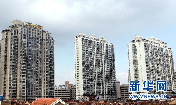 上海楼市限购趋严 成年未婚子女不得购二套房