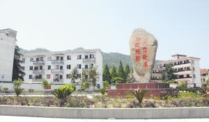 林头村 图片