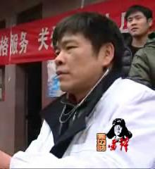 傅国明:小岛群众生命健康的守护神