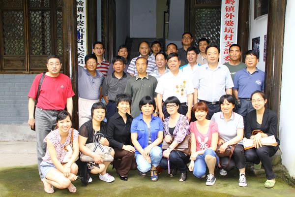 新昌工行全体党员参加一次特殊的党课教育