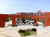 嵊州市职业教育中心