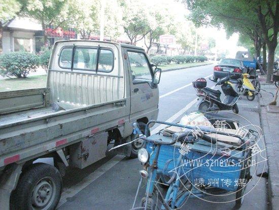 非机动车主应规范停车