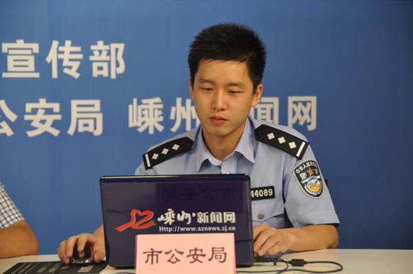 市公安局交通警察大队副教导员郭叶飞做客活动