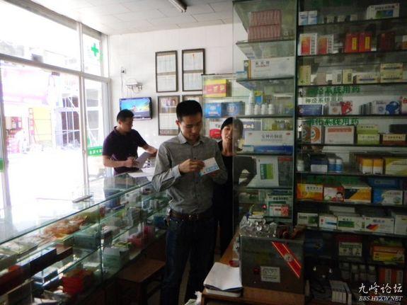 沙埠镇开展药品安全检查