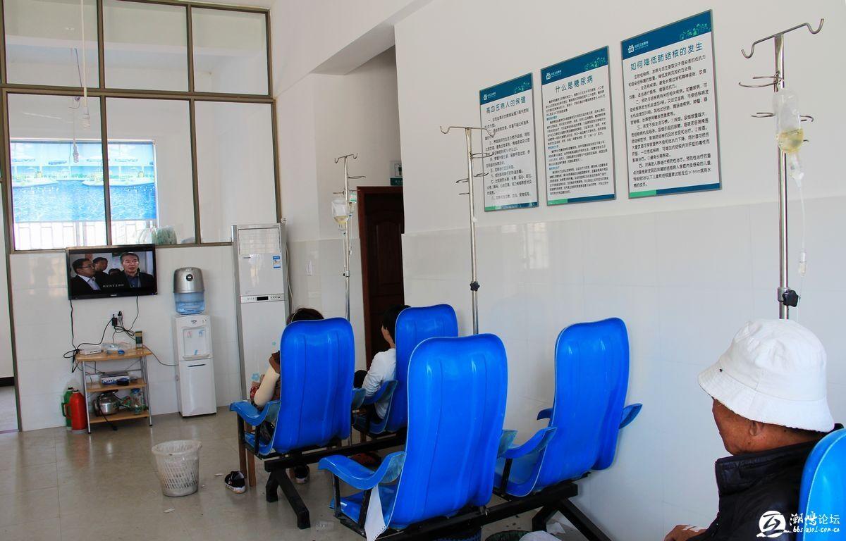 桥里村卫生室
