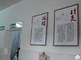 缸山村卫生室