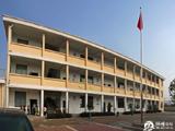 三江街道茶坊小学新校舍