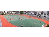 三江小学体育场