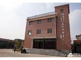 城南新区文化活动中心