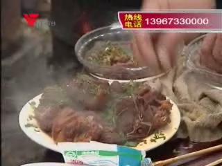 """[10月29日]羊肉节开锅 """"全羊宴""""亮相"""
