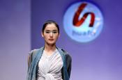 华孚杯•中国色纺时尚设计大赛