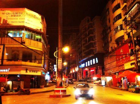 纳雍大十字――市中心区