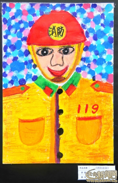 """是什么啊?""""""""消防车hh""""-393名幼儿与官兵共同绘画"""