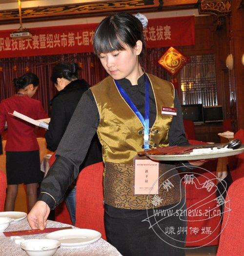 餐厅服务员_餐厅服务员卡通_餐厅服务员基本技能