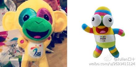 南京青奥会吉祥物被批非主流:造型像虫又像袜子图片