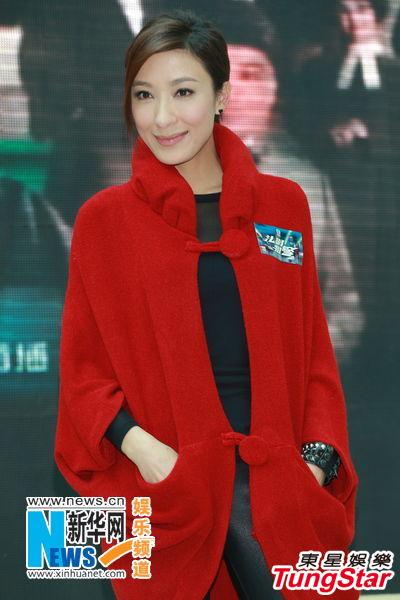 杨怡一身好红衣现身新剧宣传 指投票结果欠透明度