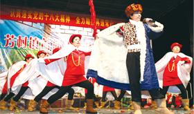 首届千年宋镇文化节文艺晚会举行