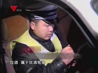 [01月17日] 酒后驾驶 一夜查处十起