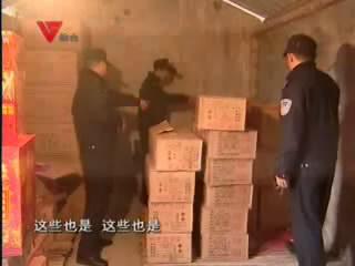 """[01月24日] 商贩无证卖烟花 农房变成""""炸药库"""""""