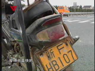[01月31日] 两车相撞 宝马瘪了 摩托散了