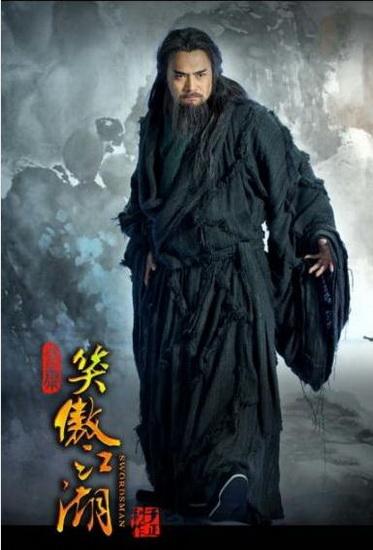 任我行/实力派演员黑子,出道二十年曾出演过《西游记后传》、《走西口...
