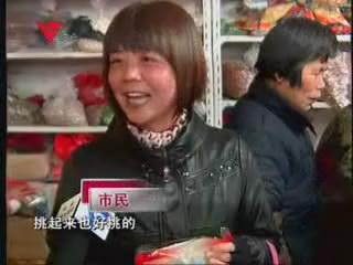 """[02月05日] """"干货""""升值 商户稳价热卖"""
