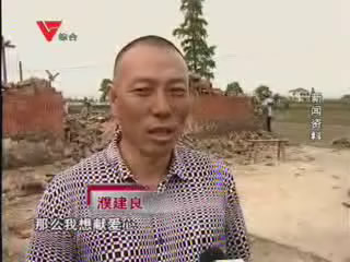 [02月05日] 破房变瓦房 困难户年前住进新居