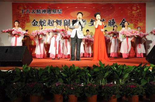 三江街道金蛇起舞闹新春晚会