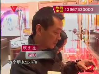 [02月18日] 新年新气象 金价稳定金市火热