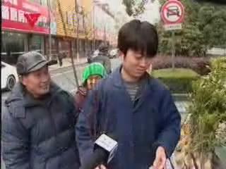 [02月20日] 七旬老人 节后赶早卖苗木