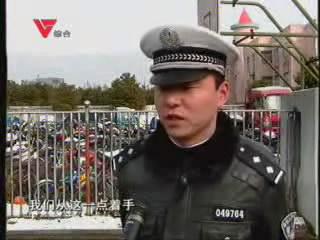 """[02月20日] 春节""""作孽"""" 节后""""还债"""""""