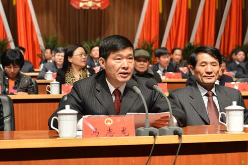 马志龙主持会议
