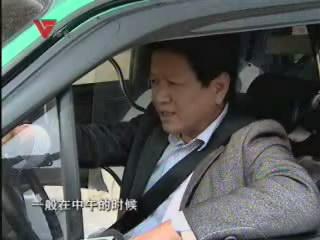 """[03月13日] 开车上路 谨防""""春困"""""""