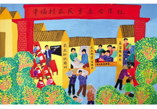 心心为民(嘉兴农民画) ■新塍磻溪小学 沈 丽 作-一个示范户撑开一片