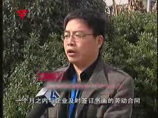 [03月14日] 饭店裁员 员工讨说法(续)