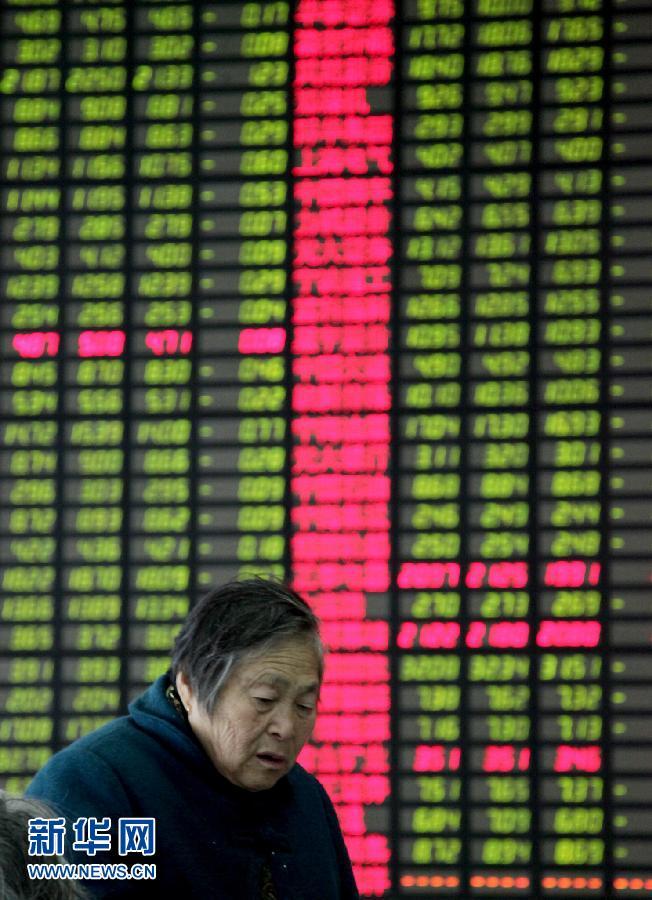 沪深股市大跌-沪深300为何一直跌着